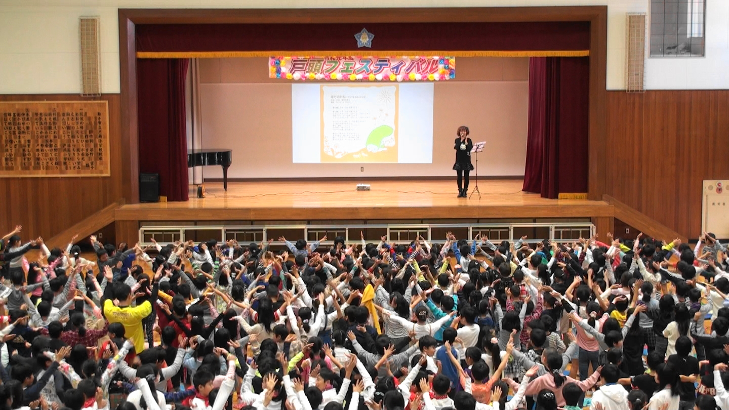 You are currently viewing 戸頭小学校 第五回 戸頭フェスティバル 出演